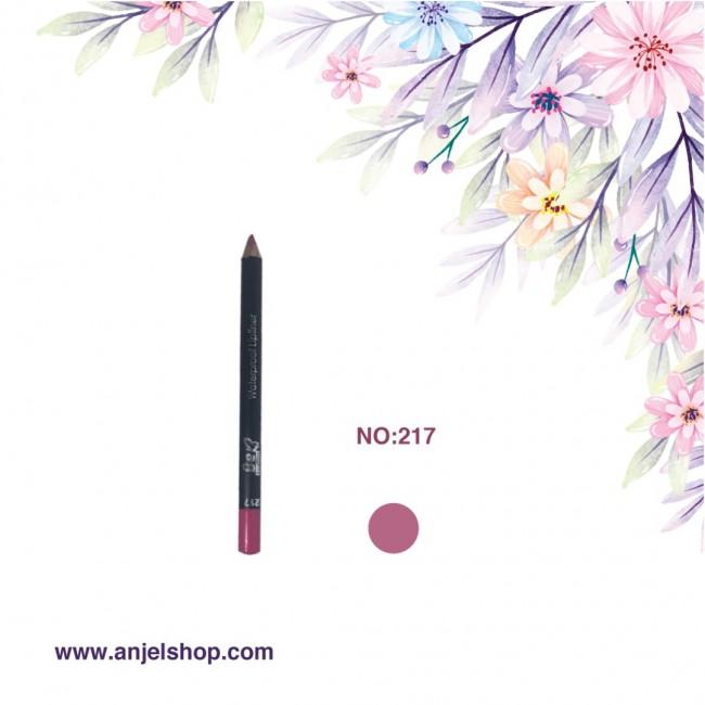 مداد لب بی اکسلنت کد (217)