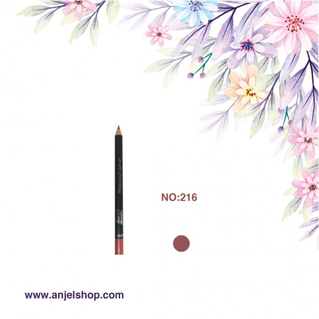مداد لب بی اکسلنت کد(216)