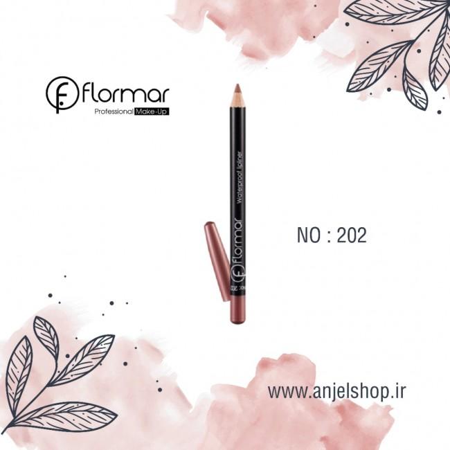 مداد لب فلورمار کد 202