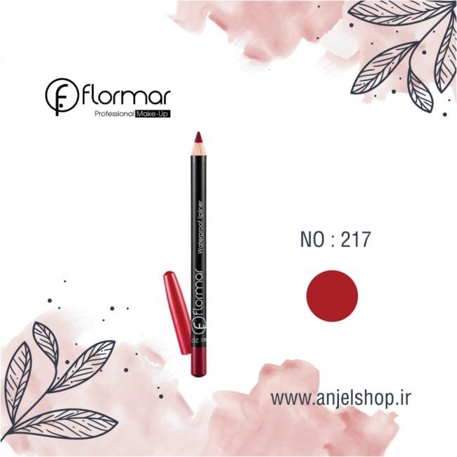 مداد لب فلورمار کد 217