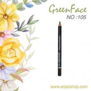 مداد چشم گرین فیس کد 105
