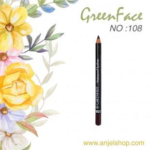 مداد چشم گرین فیس کد 108