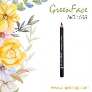 مداد چشم گرین فیس کد 109