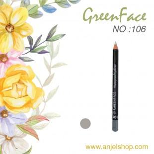 مداد چشم گرین فیس کد106