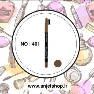 مداد ابرو فلورمار ( کد 401 )