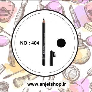 مداد ابرو فلورمار کد 404