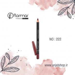 مداد لب فلورمار کد 222
