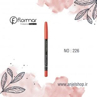مداد لب فلورمار کد 226