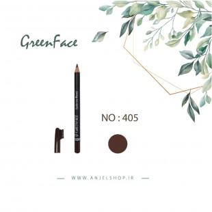 مداد ابرو گرین فیس کد 405
