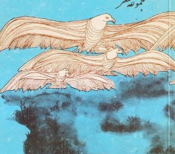 کتاب عقاب