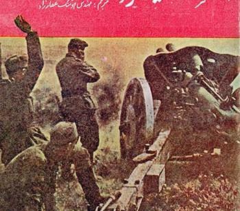 کتاب قلب ششم ارتش ، استالینگراد (2 جلدی)