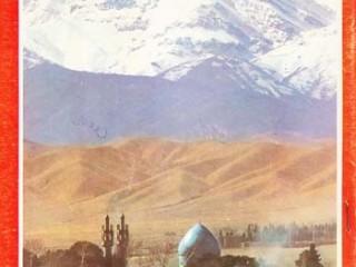مجله خواندنیها