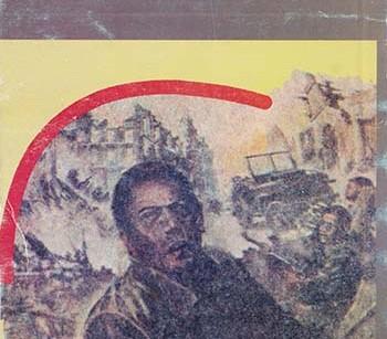 کتاب لاوسون در آشیانه مرگ