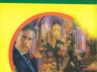 کتاب عملیات کرکس