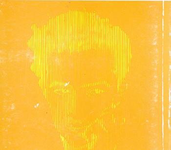 کتاب بهار نارنج
