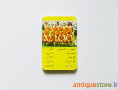 کارت بازی فوتبال