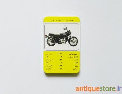 کارت بازی موتور سیکلت