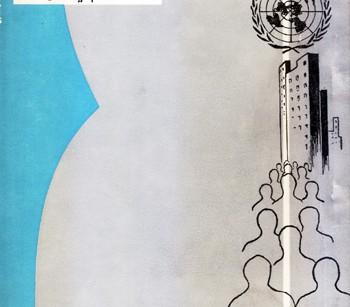 کتاب درسی تعلیمات اجتماعی و مدنی نوین