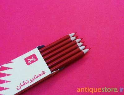 مداد قدیمی قرمز ( شمشیر نشان )