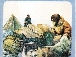 کتاب کاشفین قطب جنوب