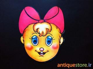 ماسک کارتونی قدیمی ( طرح خانم کوچولو )