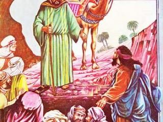 کتاب قصه شیاد و مرد شتردار