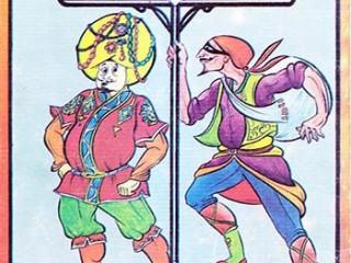 کتاب حاکم نادان و دزد حیله گر