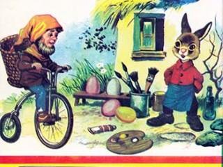 کتاب ماجرای سفر آقا خرگوشه
