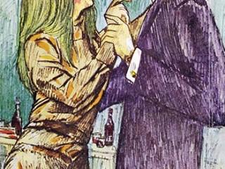 کتاب دختر و پسری در چنگال عشق و هوس ( دو جلدی )
