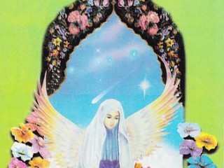 کتاب آموزشگاه نماز