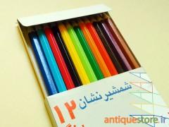 مداد رنگی قدیمی شمشیر نشان