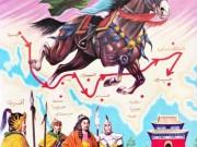 کتاب سفرهای مارکوپولو