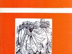 کتاب 5 ثانیه از زندگی گاندی