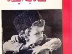 کتاب جمهوری آذربایجان ، نگاه به آینده