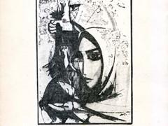 کتاب زنان ایران در جنبش مشروطه