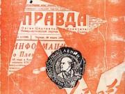 کتاب جنگ سرد مسکو و پکن