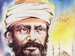 کتاب سید جمال الدین اسد آبادی