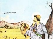 کتاب اصحاب کهف