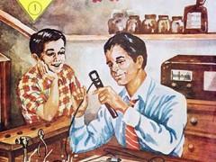 کتاب رادیو و تلوزیون