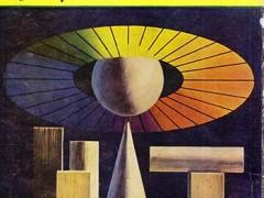 کتاب نور و رنگ