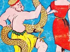 کتاب شیطان هفت دریا یا انسان آبی