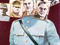 کتاب پلیس خفیه ایران