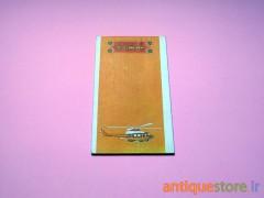 دفتر یادداشت قدیمی (طرح هلیکوپتر)