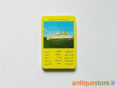 کارت بازی کشتی