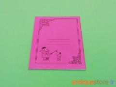 دفتر 40 برگ قدیمی نقاشی (طرح صورتی)