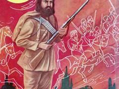 کتاب میرزا کوچک خان