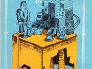 کتاب سرگرمیهای هیدروژئلوژی