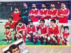 کتاب فوتبال 61