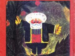مجله کیهان بچه ها
