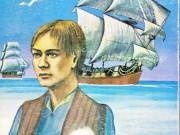 کتاب اسرار کشتی سنتیا
